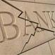 Le banche di Sua Maestà puntano sui numeri